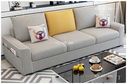 Ghế sofa văng nhỏ NTX1860
